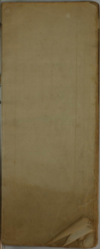 Ledger #703, St. Andrew's Parish, St. Andrew's, Antigonish Co., N.S., 1820-1841